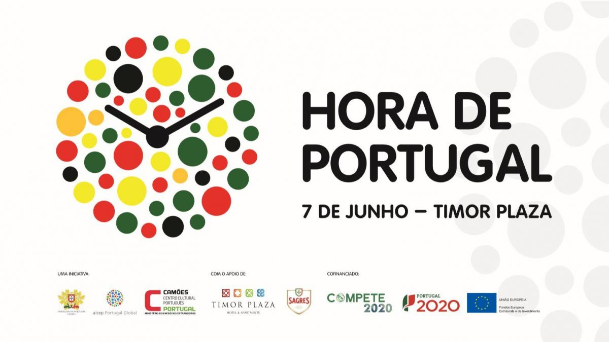 Portugal Time Event This Friday